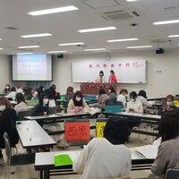 現代教養学科「春のセミナー」を開講しました