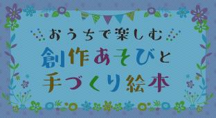 桜花 moodle